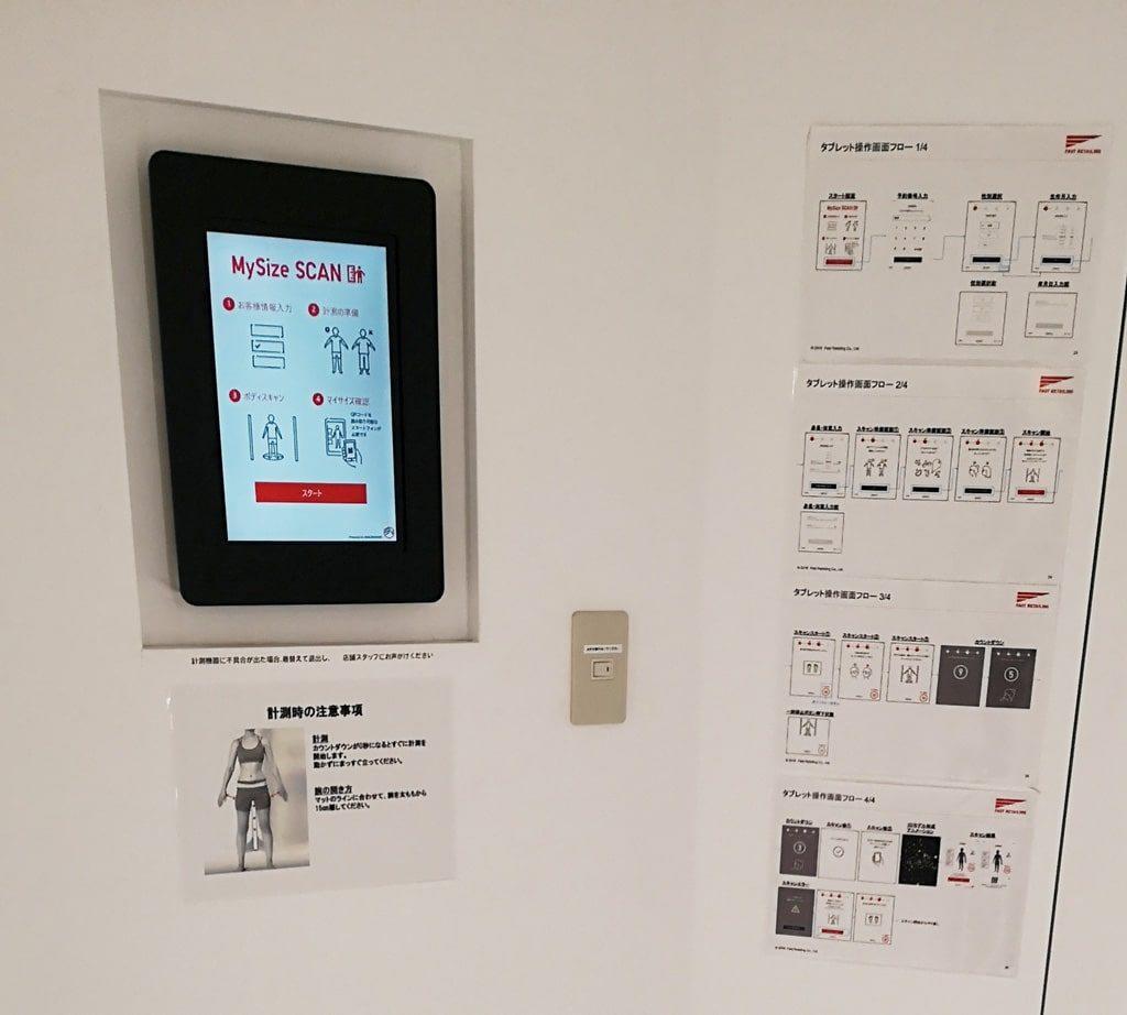 壁の説明を読みながら、タブレットを操作するだけ