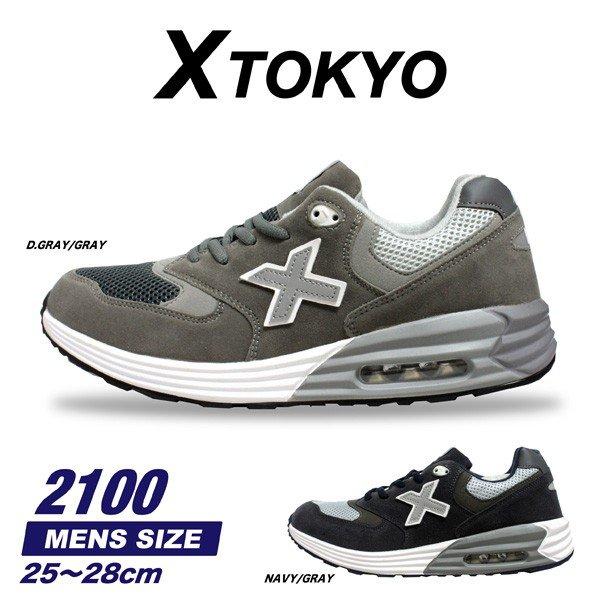 X-TOKYO 2100