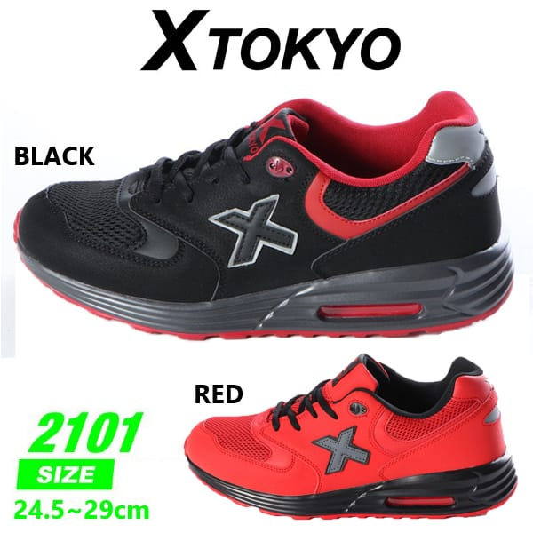 X-TOKYO 2101 width=