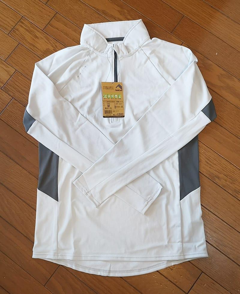 肌がさらさら ZERO DRY(ゼロドライ) -5℃ 長袖ハーフジップ