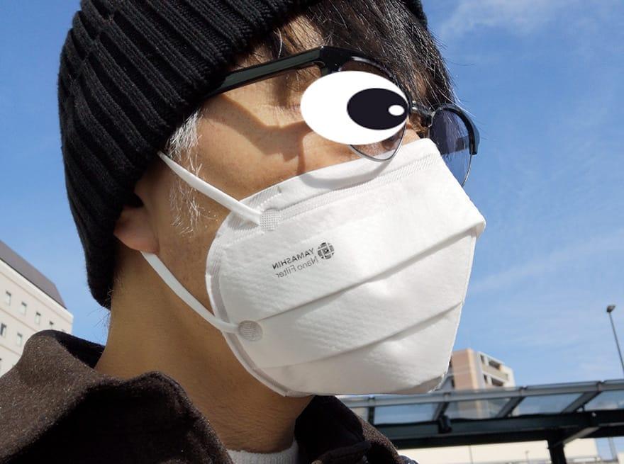 「究極のヤマシン・フィルタマスク Zexeed」は普通のマスクより広い範囲(顎下まで)を覆ってくれる印象で心強い