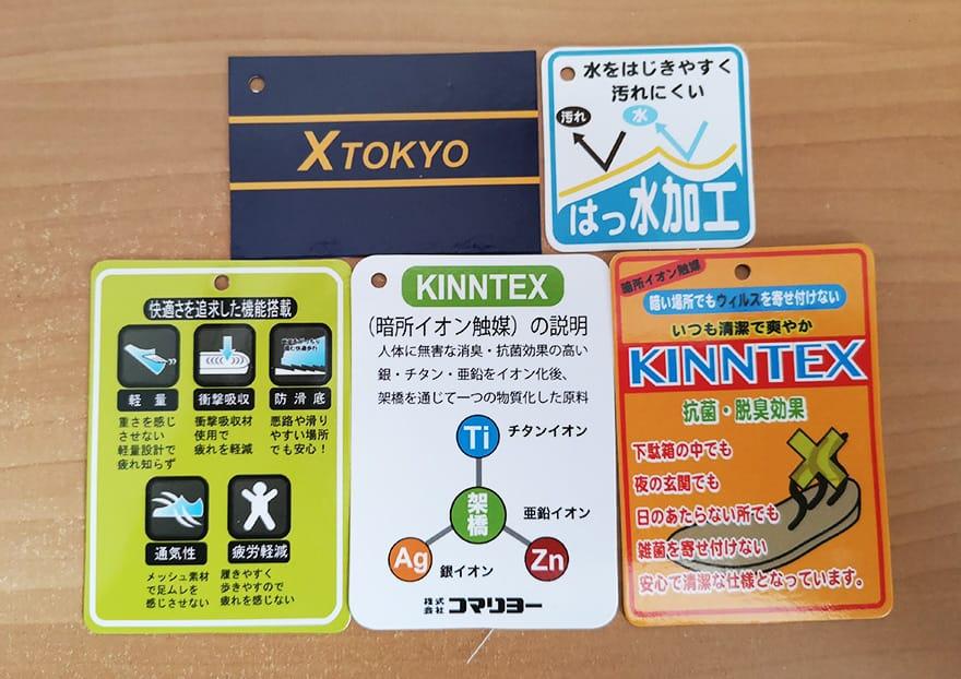 「X-TOKYO 2800」の改良された機能性!
